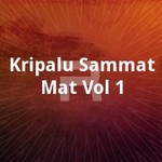 Kripalu Sammat Mat - Vol 1 songs