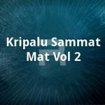 Kripalu Sammat Mat - Vol 2 songs