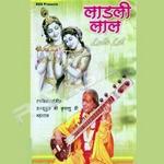 Ladli Lal songs