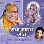 Radha Madhav Geet songs