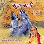 Radha Rani songs