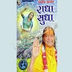 Radha Sudha - Vol 1 songs