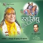 Ras Sindhu songs