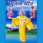 Yugal Geet songs