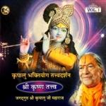 Shri Krishna Tatva songs