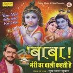 Baba Meri Ghar Wali Kahti Hai songs