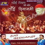 Sai Ki Deewani songs