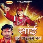 Sai Ka Jaadu Chal Gaya songs