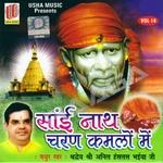 Sai Nath Charan Kamlo Mein songs