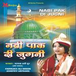 Nabi Pak Di Jugni songs