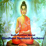 Budham Sharan Gachami songs