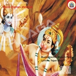 Ram Ratan Anmol songs