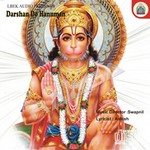 Darshan Do Hanuman songs