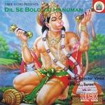 Dil Se Bolo Jai Hanuman songs