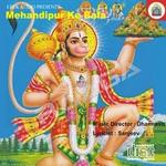 Mehandipur Ke Bala songs
