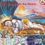 Rat Le Bhole Ka Naam songs