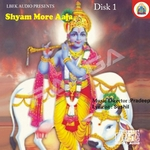 Shyam More Aaja songs