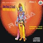 Ram Naam Ki Gaadi songs
