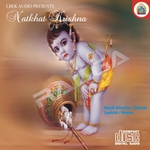 Natkhat Krishna songs
