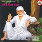 Shirdi Jaane Waale songs