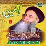 Aameen - Vol 5 songs