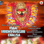 Maa Vindhyavasini Chalisa songs