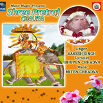 Shree Pretraj Chalisa songs