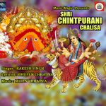 Shri Chintpurani Chalisa songs