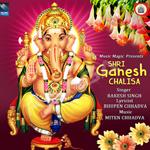 Shri Ganesh Chalisa songs