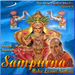 Sampurna Maha Laxmi Sadhna