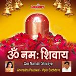 Om Namah Shivaye songs