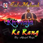 Khwaja Ke Rang songs