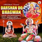 Darshan Do Bhagwan songs
