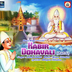 Kabir Dohavali - Vol 6 songs