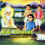 Kabir Dohavali - Vol 7 songs
