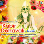 Kabir Dohavali - Vol 8 songs