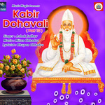 Kabir Dohavali - Vol 10 songs