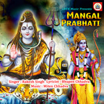 Mangal Prabhati songs