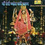 Maa Teri Jyot Badee Paavan songs