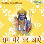 Ram Mere Ghar Aaye songs