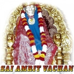 Sai Amrit Vachan songs