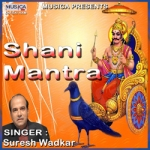 Shani Mantra songs