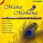 Mana Mohana songs