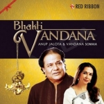 Bhakti Vandana songs