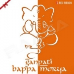 Ganpati Bappa Pyare Pyare