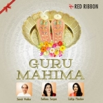 Guru Mahima songs