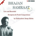 Bhajan Samraat - Vol 2 songs