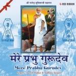 Mere Prabhu Gurudev songs