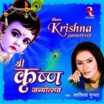 Shree Krishna Janmotsav songs
