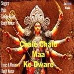 Chale Chalo Ab Maa Ke Dware songs